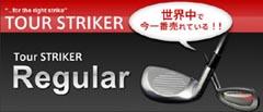 tourstriker5_240+.jpg